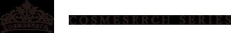コスメサーチ(COSMESERCH)【公式サイト】
